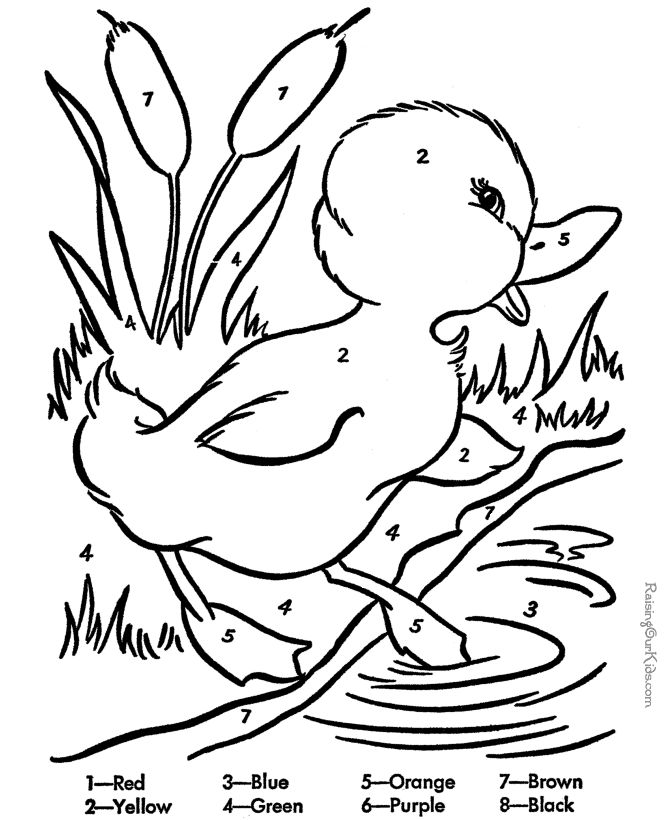 Drawing For Kids To Paint at GetDrawings.com | Free for personal use ...