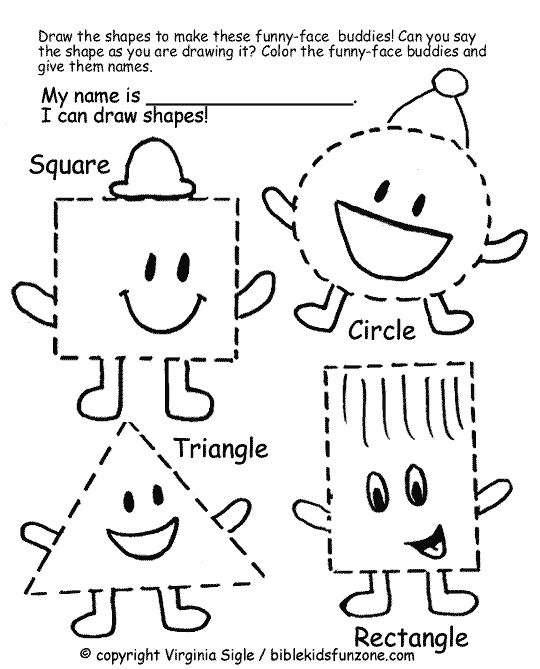 Drawing Worksheet For Preschool on 8 Spring Number Worksheets For Preschoolers
