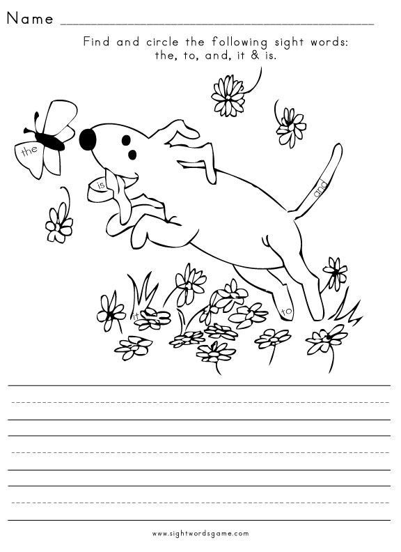 576x792 Sight Word Worksheet