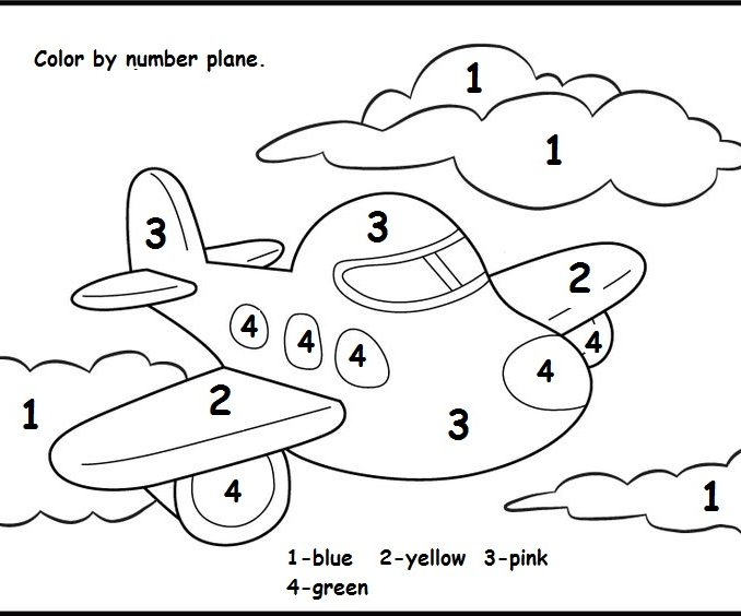 678x564 Unique Color By Number Worksheets For Kindergarten 97 About