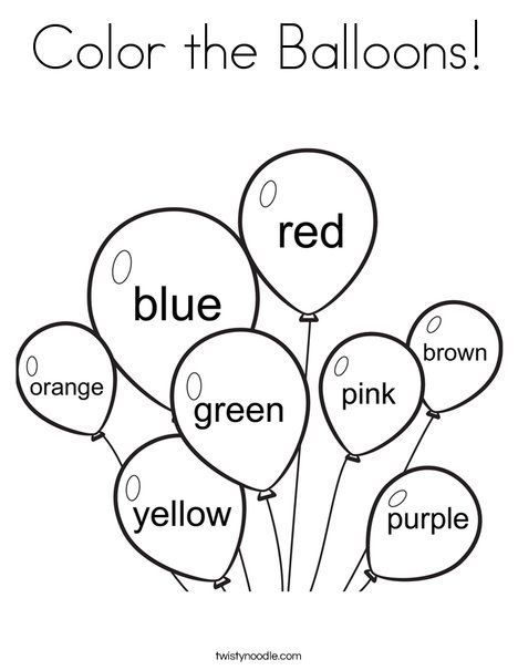 468x605 Color The Balloons Coloring Page From Preschool
