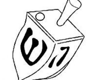 Dreidel Drawing