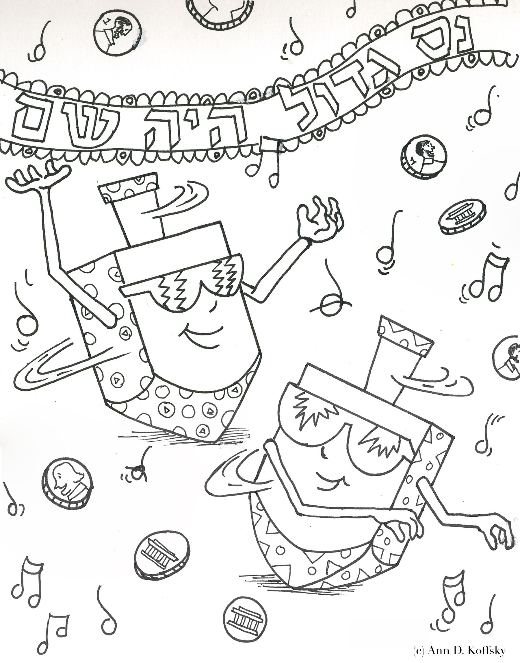 worksheet Hanukkah Worksheets dreidel drawing at getdrawings com free for personal use 1800x2293 chanukah