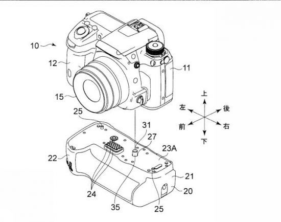 550x434 The Rumored Pentax Kp Dslr Camera And D Bg7 Battery Grip Could Be