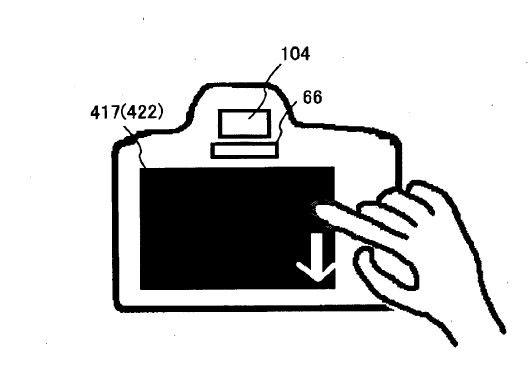 532x369 Canon Developing Touchscreen Dslr