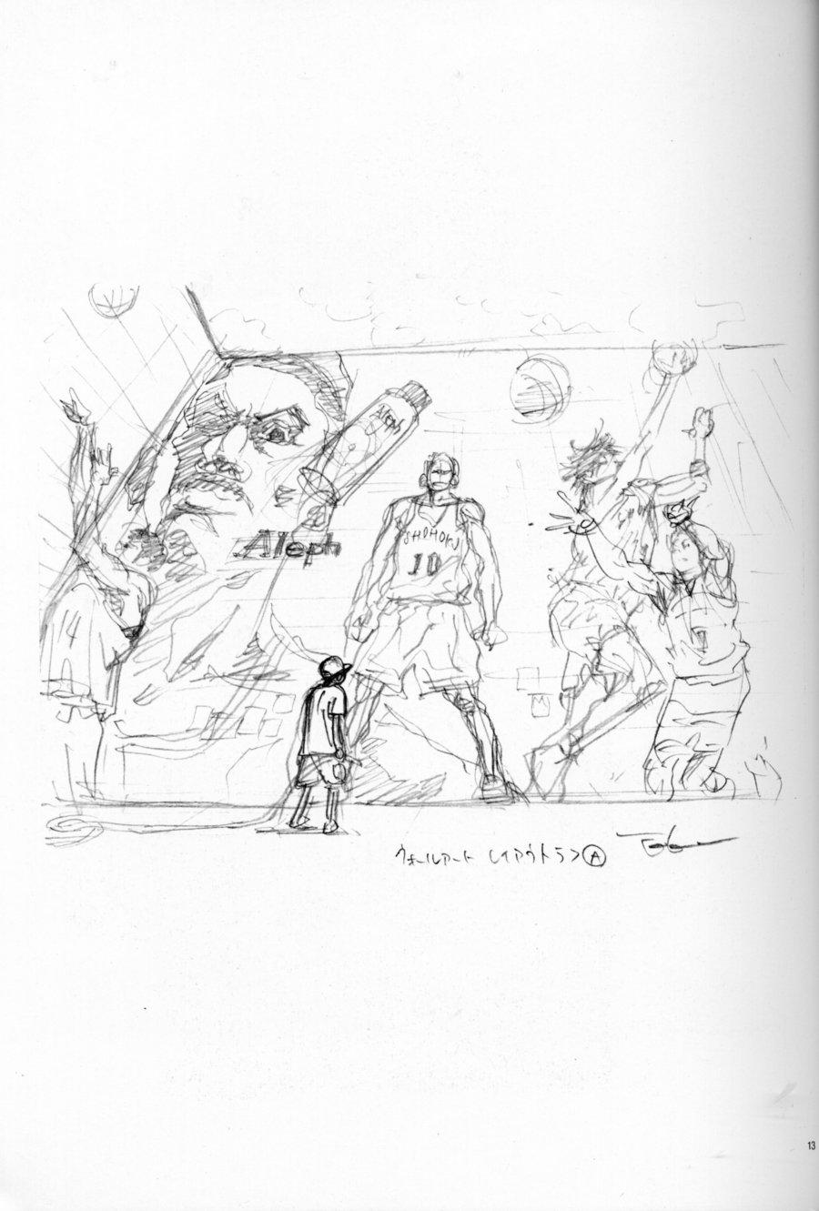 900x1331 Slam Dunk Sketches Part 3 By Hanamichisakuragi10