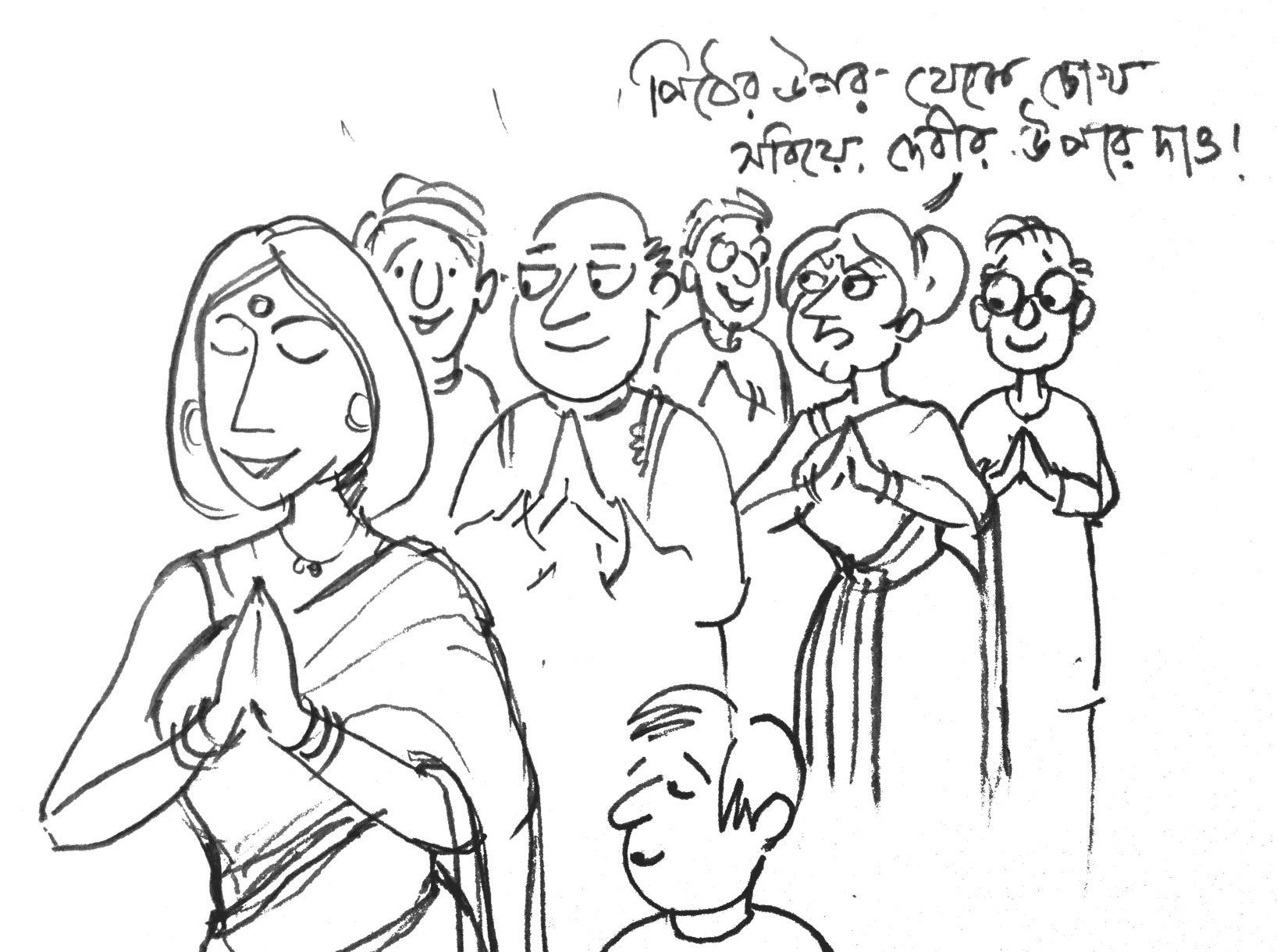1636x1220 New Jersey Durga Puja 2013 Nynj Bengali
