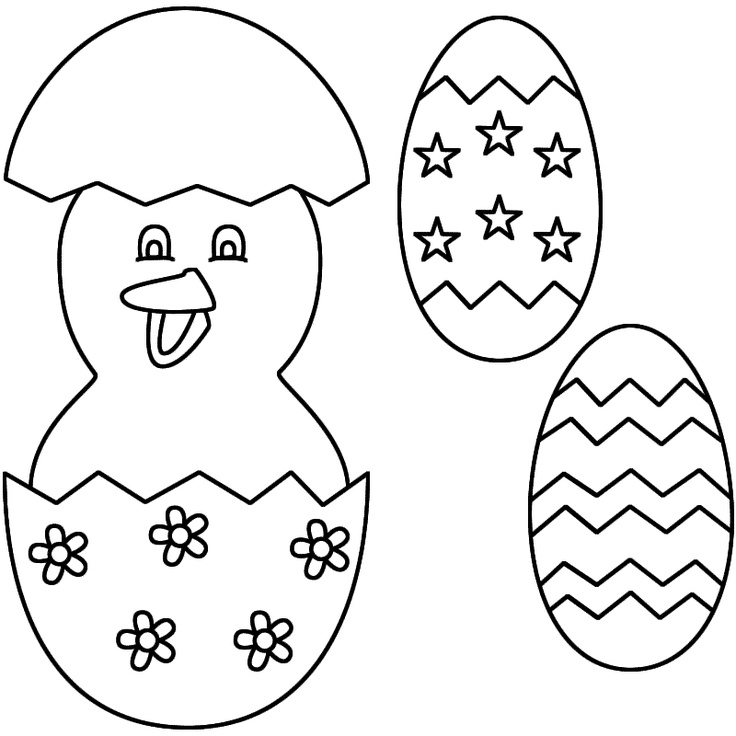 Easter Chicks Drawing