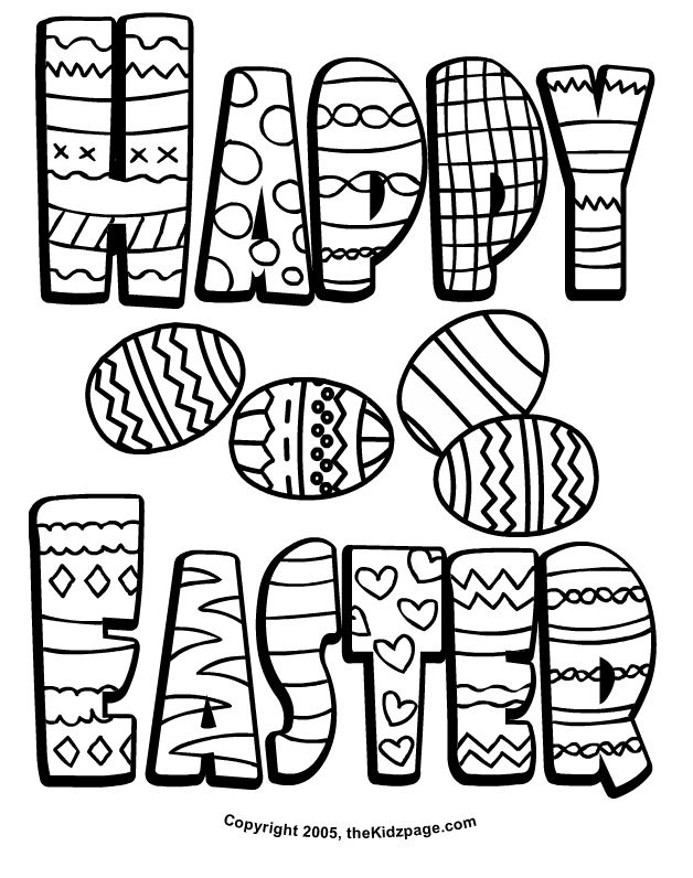 Easter Drawing Activities at GetDrawings.com | Free for personal use ...
