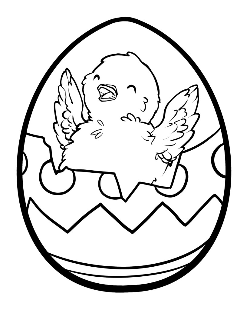 Easter Egg Drawing For Kids at GetDrawingscom Free for personal
