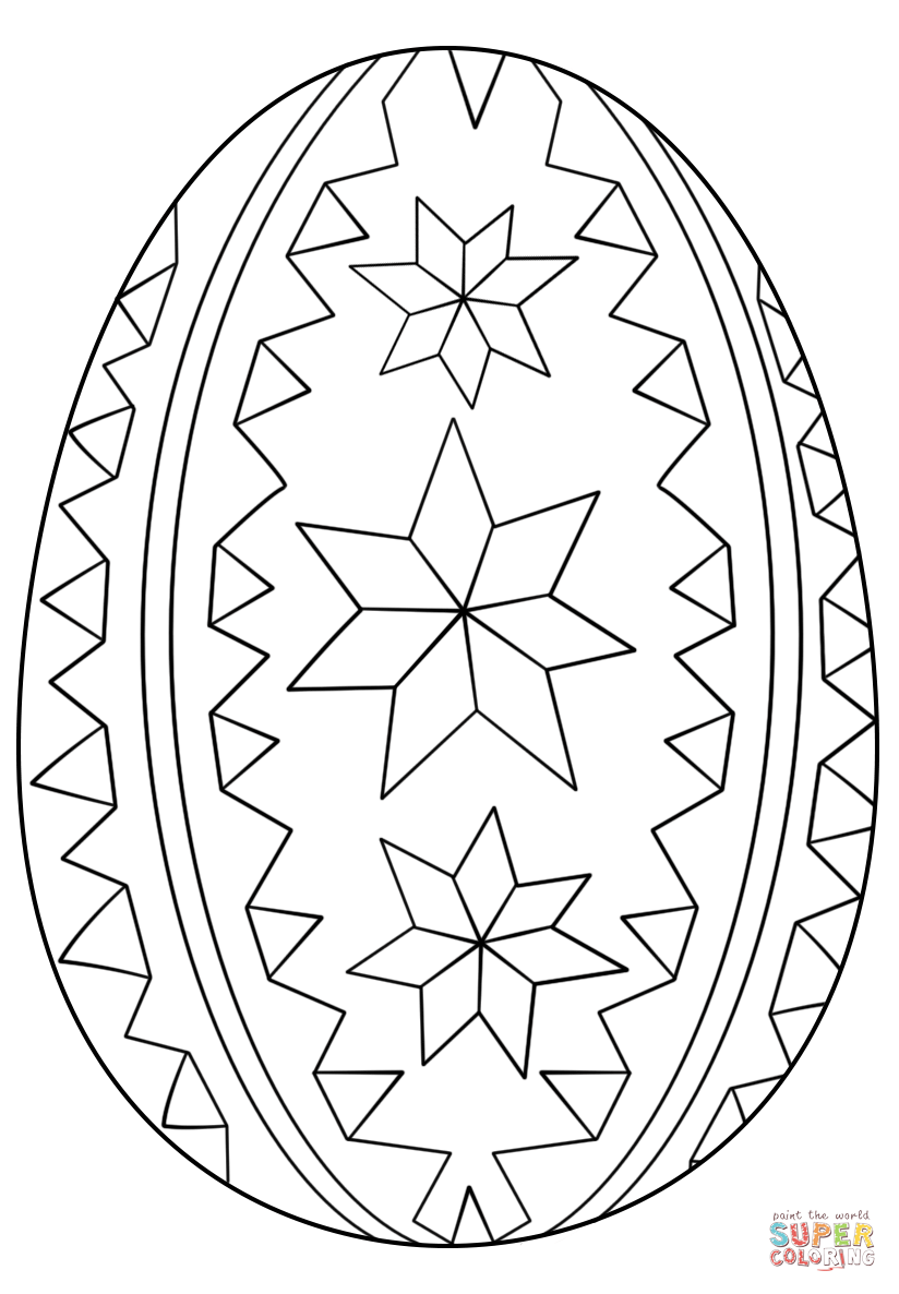 824x1186 Ornate Easter Egg Coloring Page Free Printable Pages