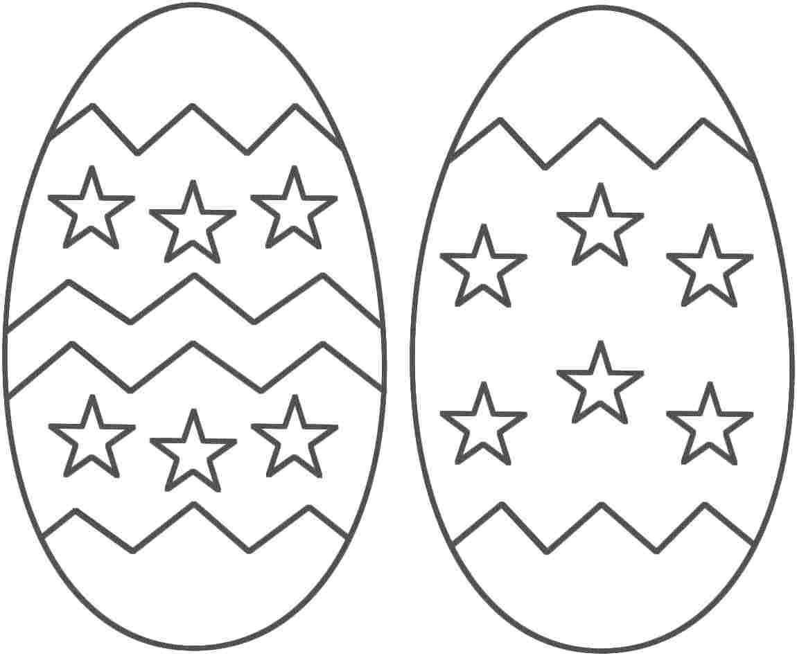 1150x950 Free Easter Egg Pictures To Color Free Printable Easter Egg