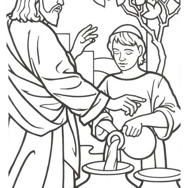 Easy Jesus Drawing at GetDrawings.com   Free for personal use Easy ...