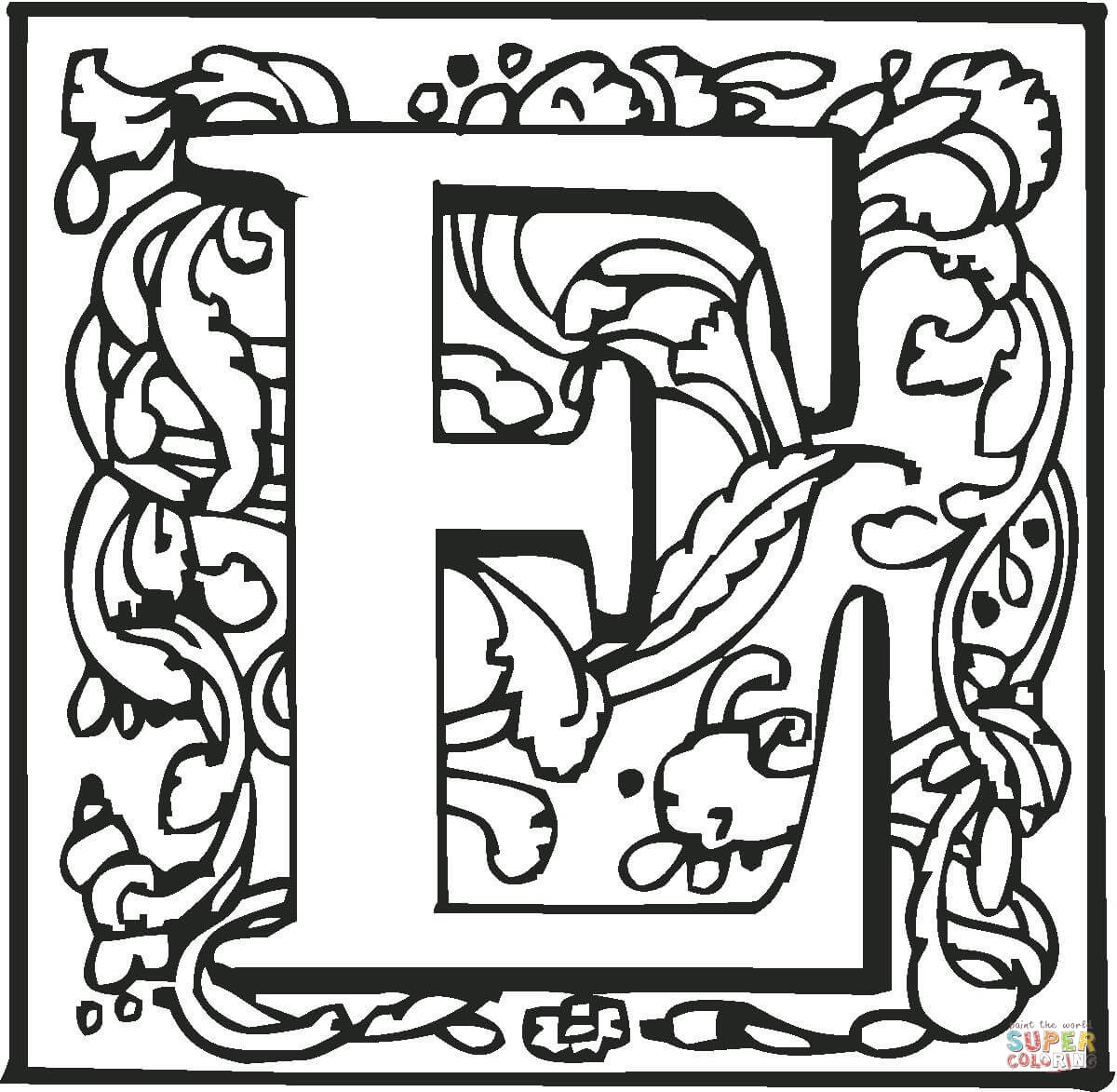 1200x1173 Letter E With Ornament Coloring Page Free Printable Pages