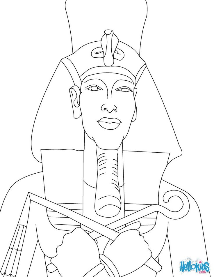 Egyptian Pharaoh Drawing