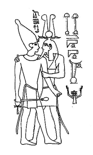 300x500 Egyptian Mythology