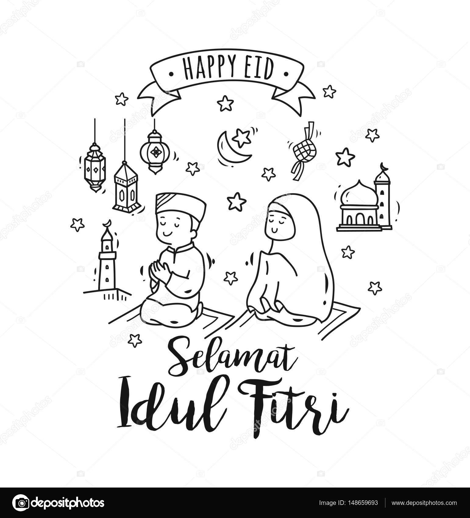 Eid Drawing At GetDrawings