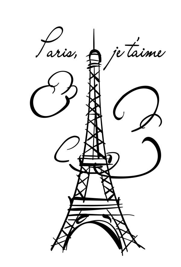 Eiffel Tower Drawing Easy At Getdrawingscom Free For Personal Use