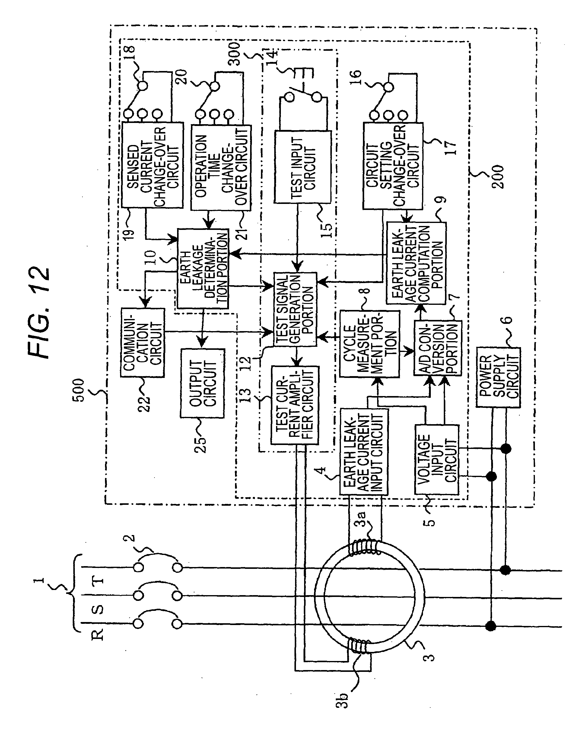 Electric Circuit Drawing At Free For Personal Use Relay Wiring Diagram 1949x2433 Using Motor Bridges Components