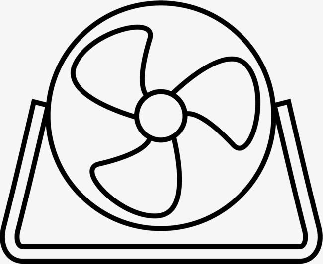 650x532 Hand Drawn Fan, Mini Fan, Small Electric Fan, Mini Fan Png