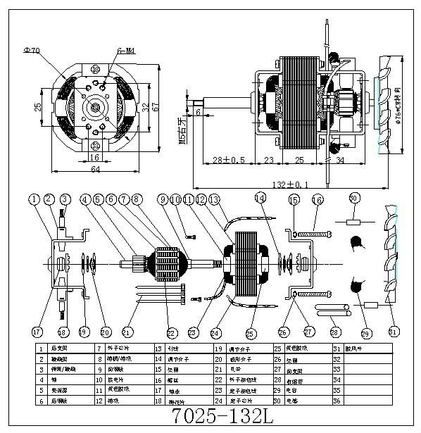 Wiring Diagram For 220v Motor With Capacitor