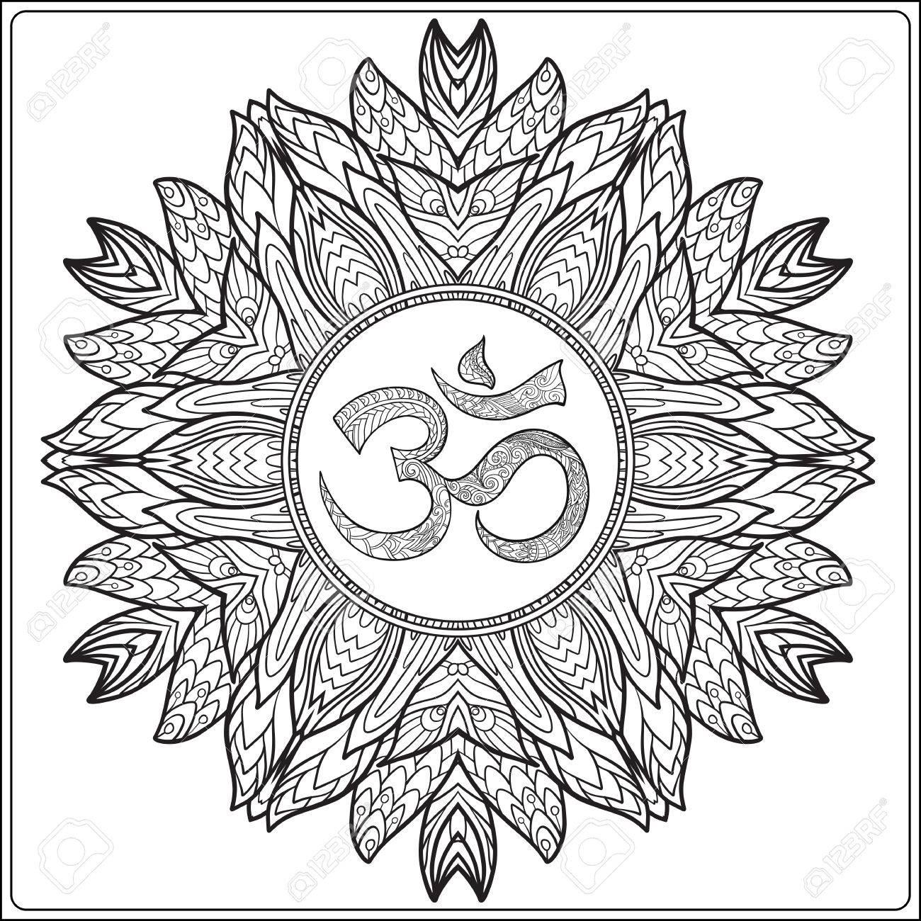 1300x1300 Deco Mandala With Om Sign, Patterned Design Element, Ethnic Amulet