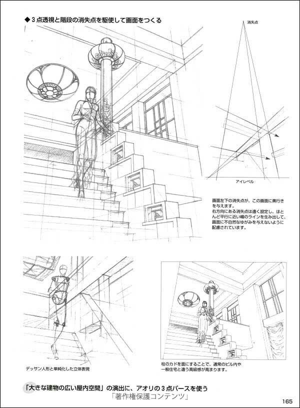 600x816 111 Best Perspective Images On Drawing, Draw