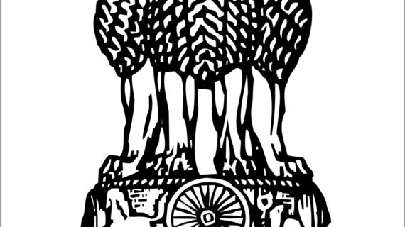 570x320 National Emblem Of India Drawing 374 Words Essay On Our National
