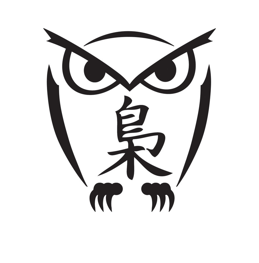 888x900 Owl With Kanji By Hdowl