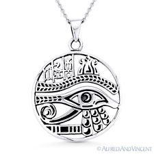 Eye Of Horus Drawing at GetDrawings com | Free for personal