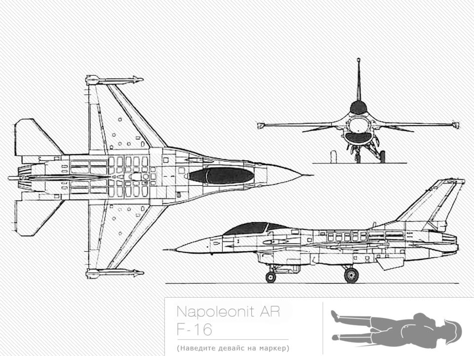 F 16 Drawing At Getdrawings Com
