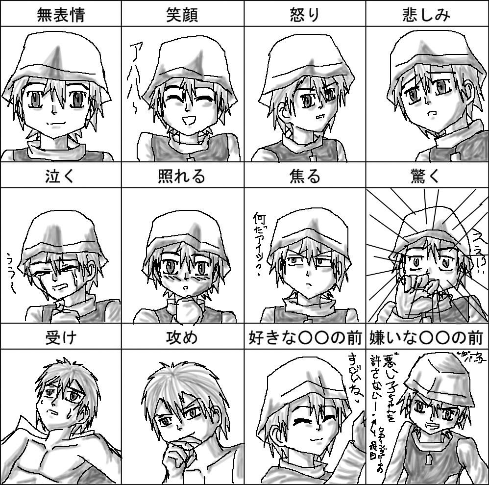 998x989 Emotions Chart Takeru By Uzukun89