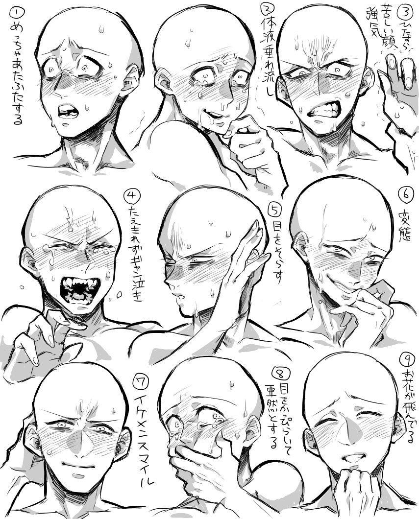 855x1060 Kayakoyaka) Art And Drawing Drawings, Drawing