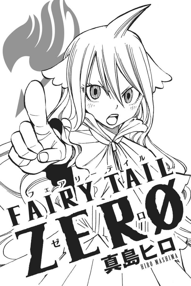 800x1200 Fairy Tail Zero