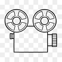 260x260 Cinema Projectors, Projector, Creative Cinema, White Png