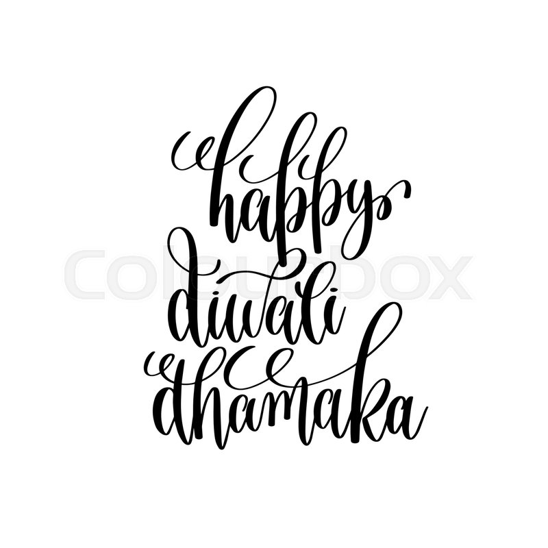 800x800 Happy Diwali Dhamaka Black Calligraphy Hand Lettering Text
