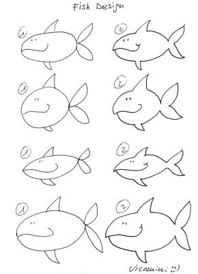 290x400 How To Draw Simple Fish