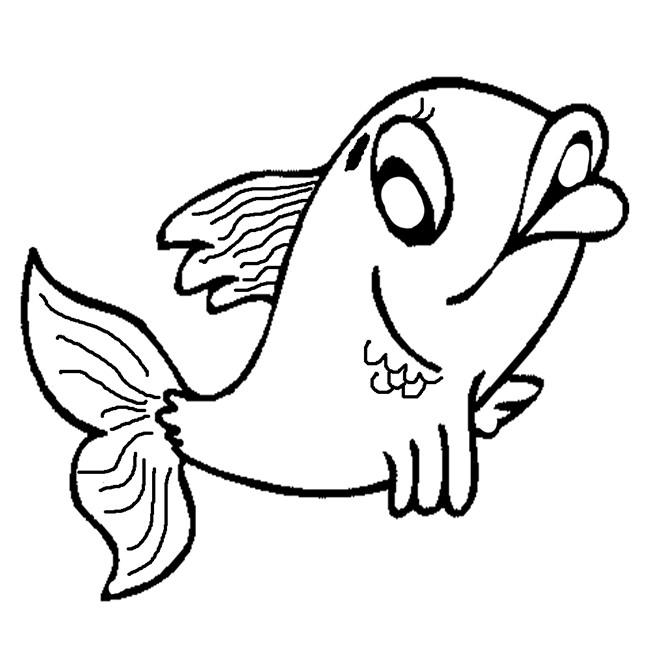 Fish For Drawing At GetDrawings