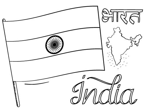 507x392 Flag Of India Coloring Pages