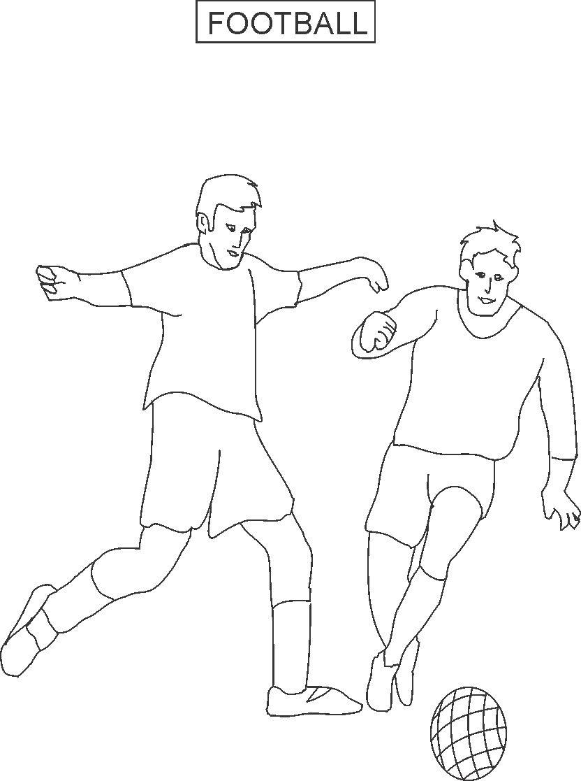 Football Drawing For Kids At Getdrawings Com Free For Personal Use