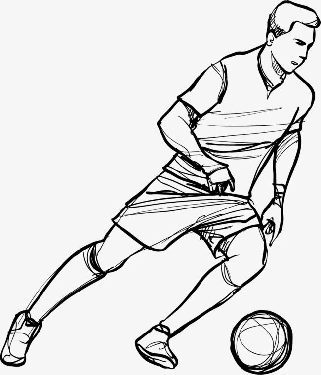650x759 Blitz Kick, Bayern Munich, Football Team, Football Game Png