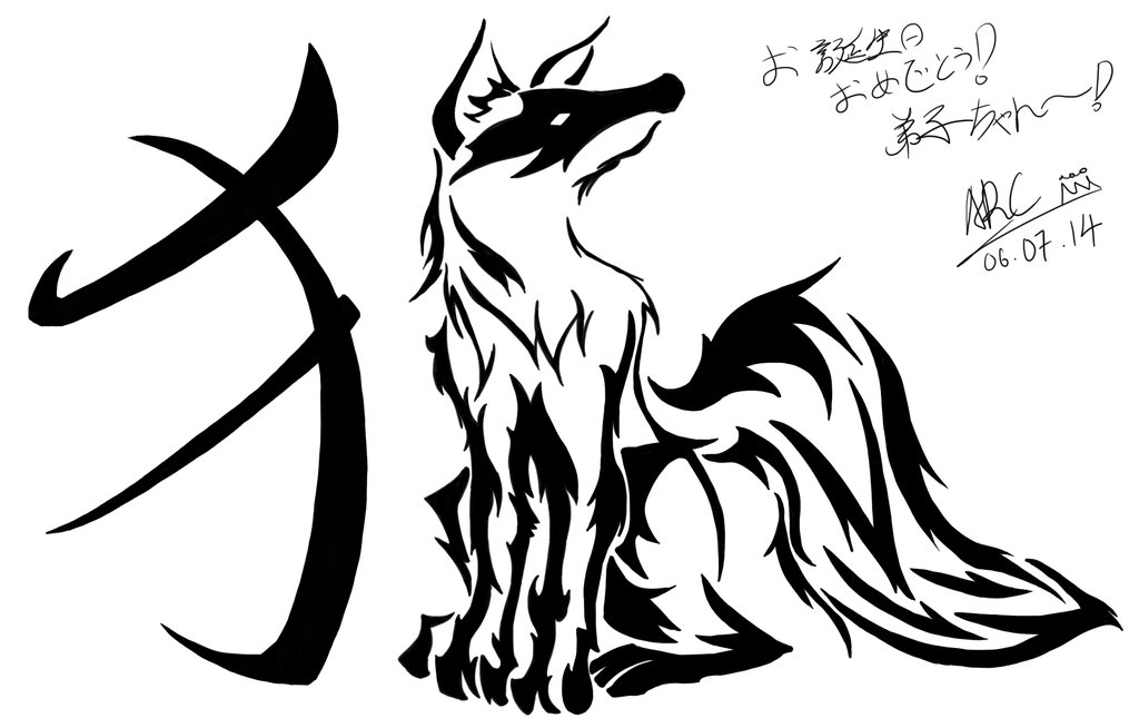 Line Drawing Fox : Fox tattoo drawing at getdrawings.com free for personal use