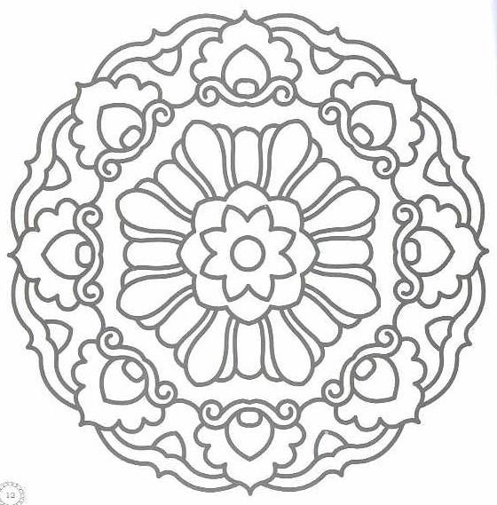 560x569 Best Ideas Of Printable Mandala Circle Drawing On Free