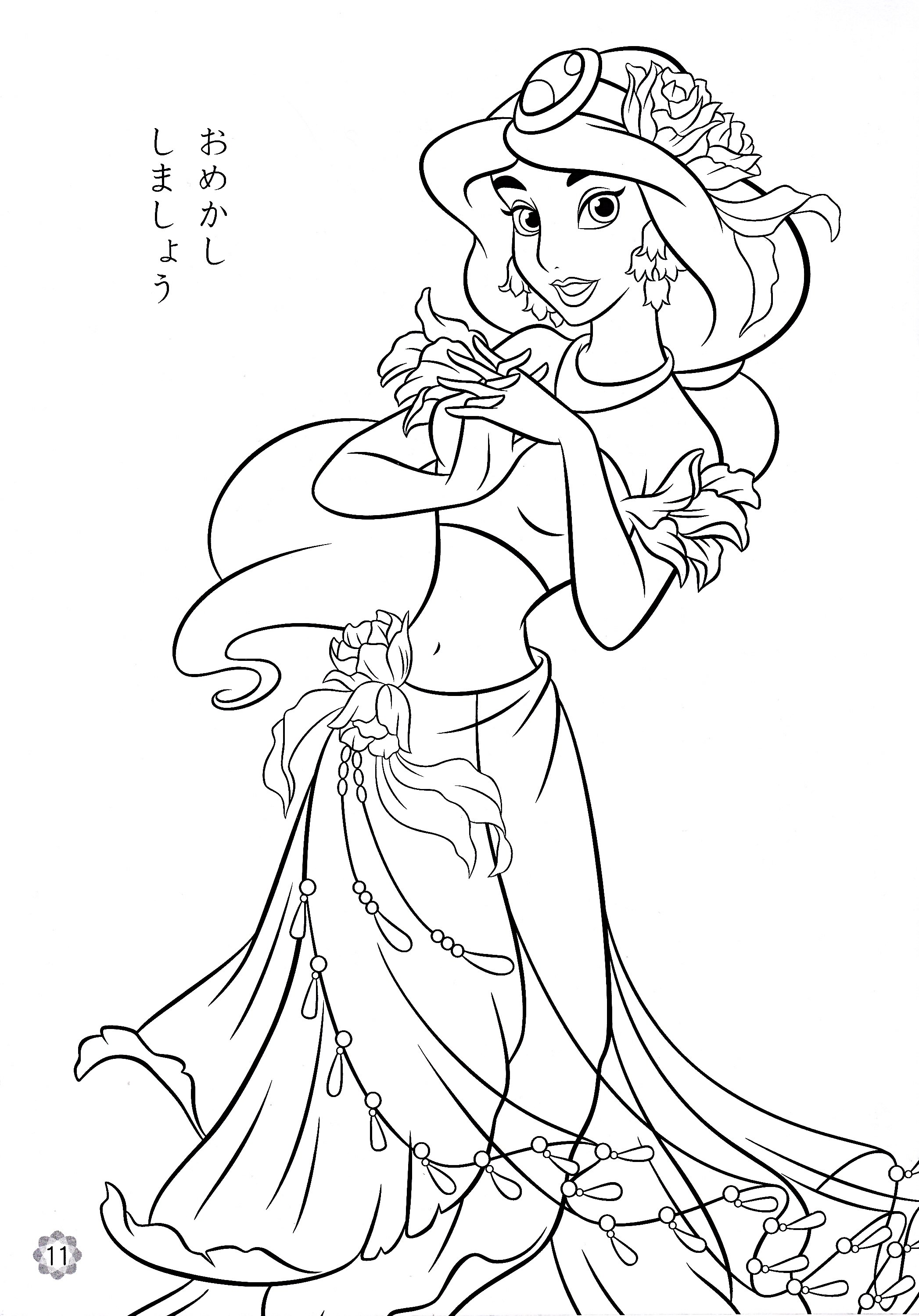 2094x2999 Coloring Pages Disney Online