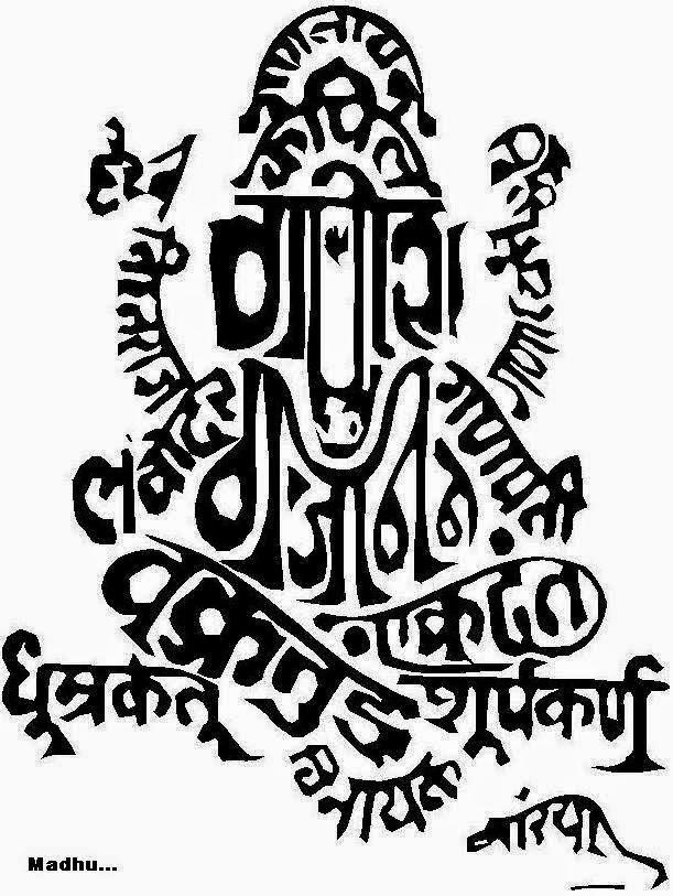 611x813 Ekdant Ganesh Famous Ganesh Sketch