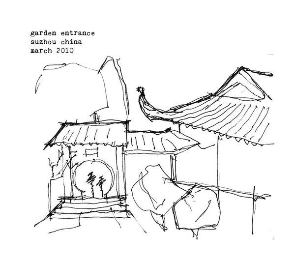 600x533 Garden Gate House, Suzhou Photo