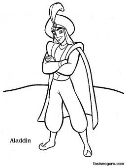 260x338 Trendy Aladdin Outline Learn How To Draw The Genie From Step By