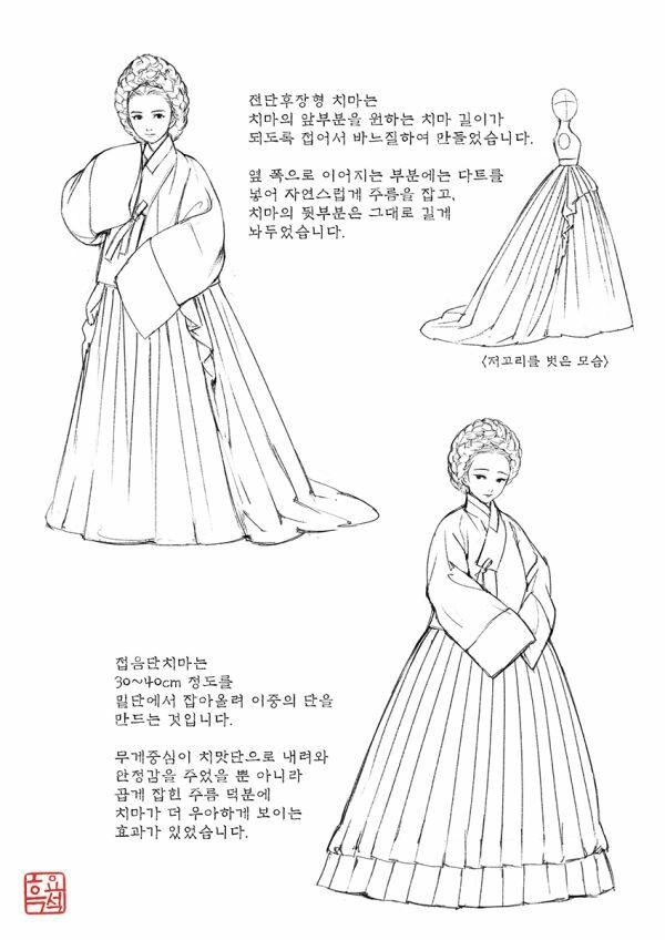 600x848 Drawn Costume Woman Dress