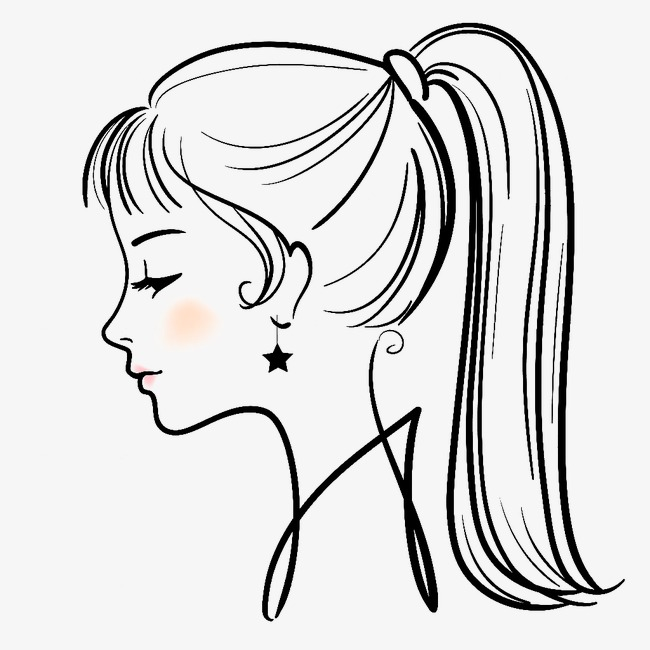 650x650 Silhouette Of A Girl, Woman, Shot From The Side, Head Profile Png