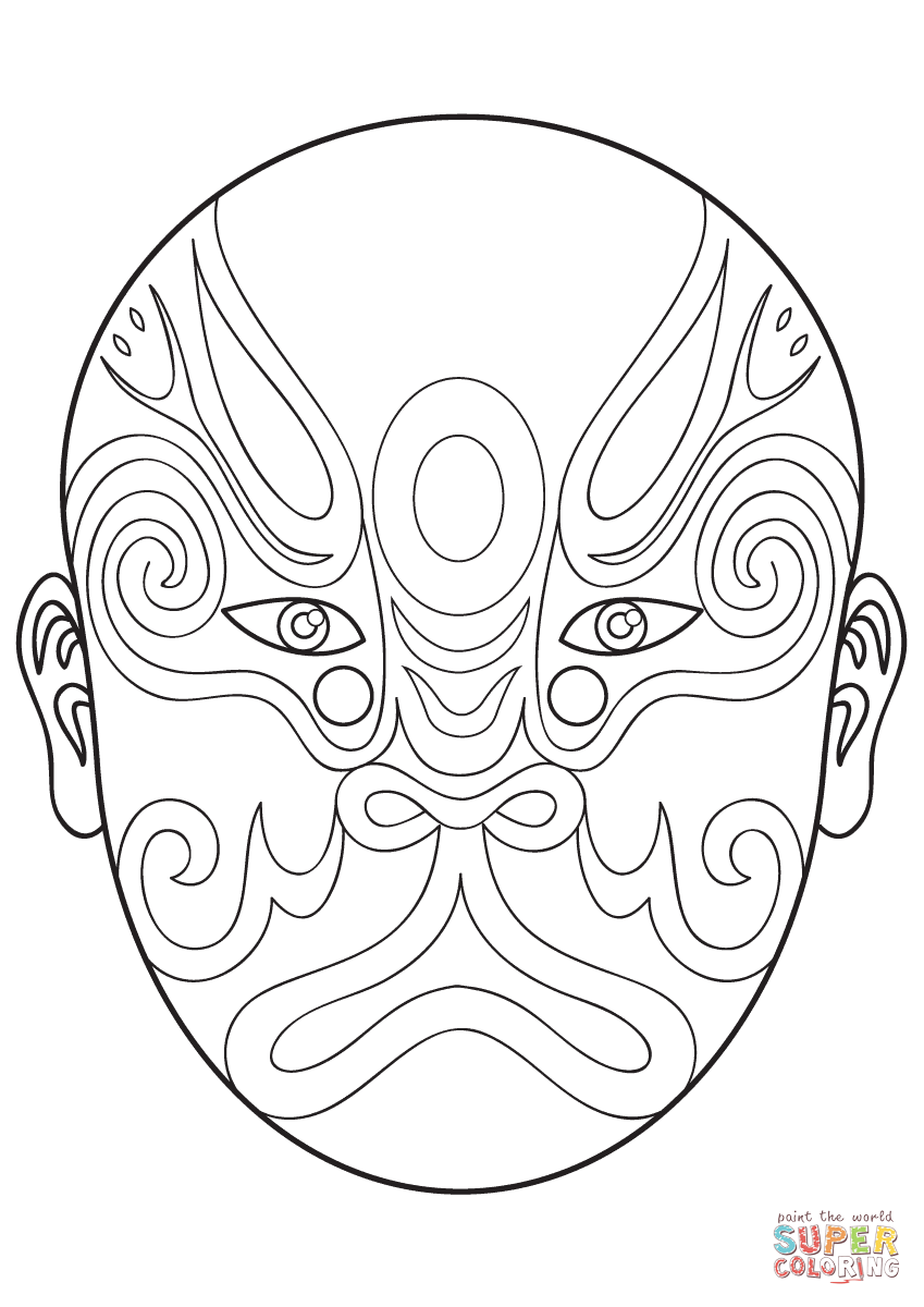 hockey goalie mask coloring pages - goalie mask drawing at free for personal